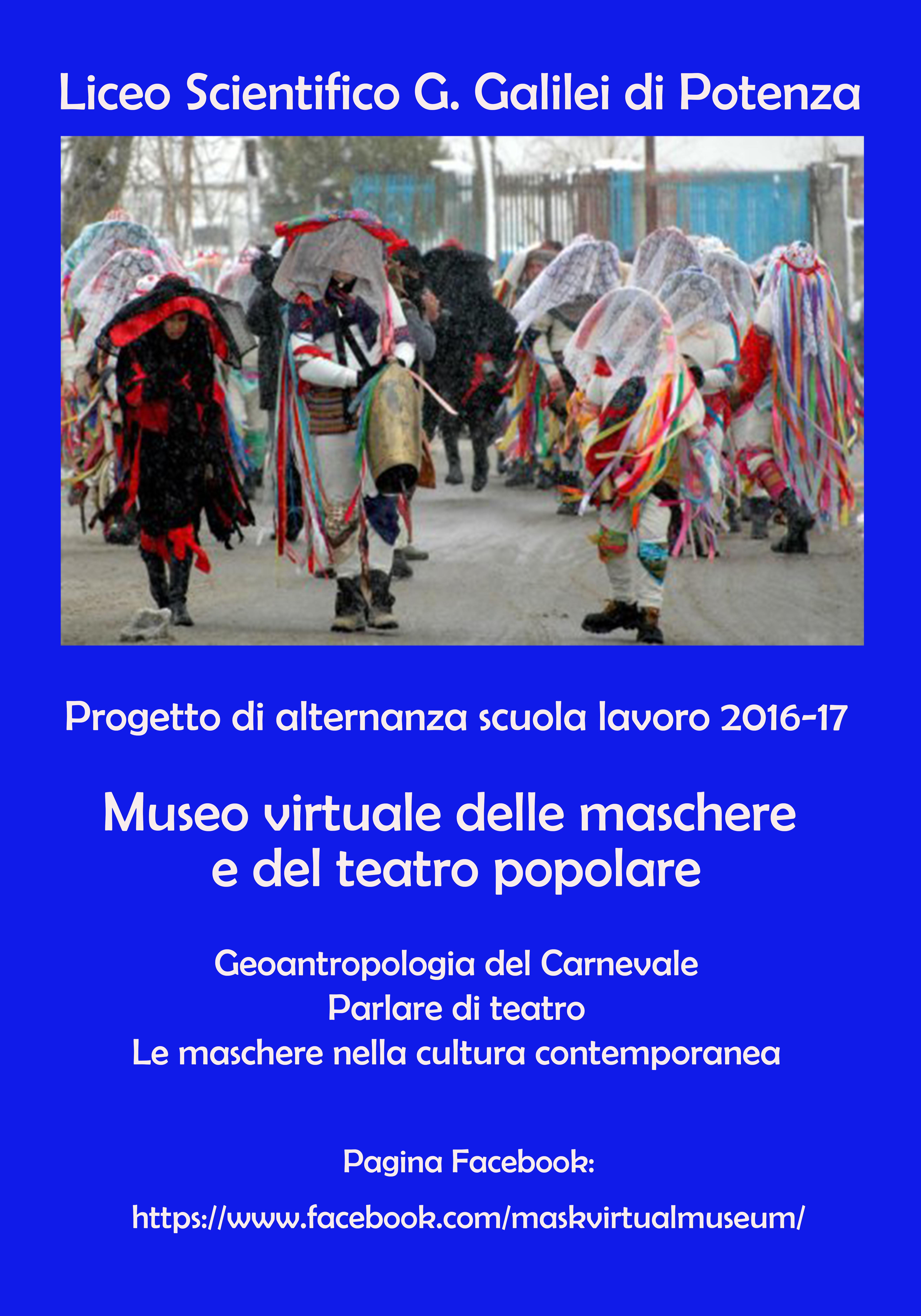 locandina-museo-virtuale-nuovo